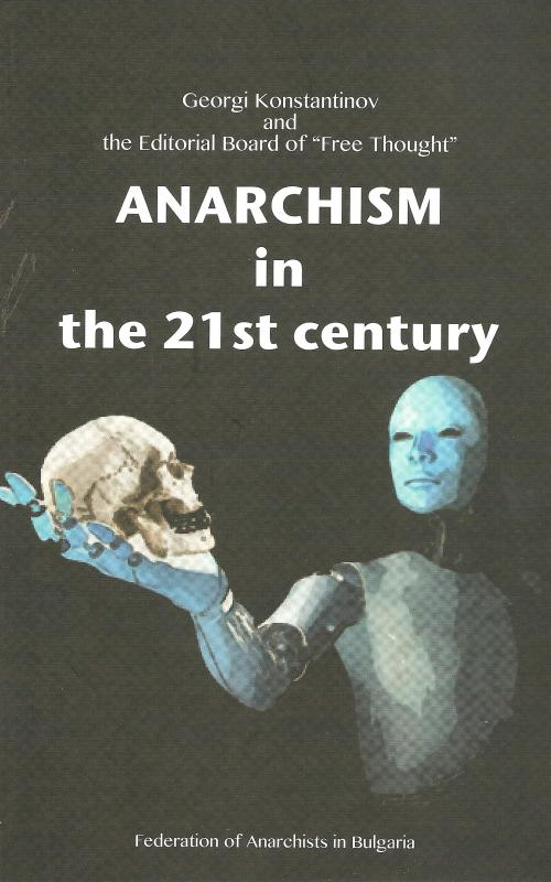 Anarchism in the 21st century